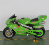 Mini 200cc water cooled plastics super pocket bike