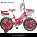 20 inch girls beach cruiser bike (HH-K1620)