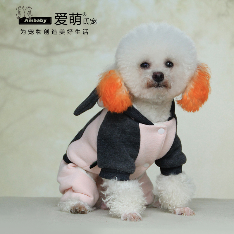 Fashion designer rabbit ears dog clothes four legs dog sweater