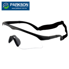 PARKSON Ballistic Safety Glasses Hunting Shooting Ballistic Goggles Eye protection ANSI Z87.1 SS-2460 Bullet Proof Glasses