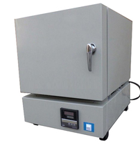Lab Equipment High Temperature Electric Heat Treatment Furnace