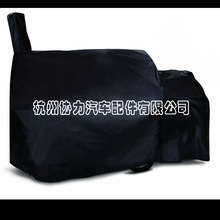 grill cover material,speaker grill cover at factory price