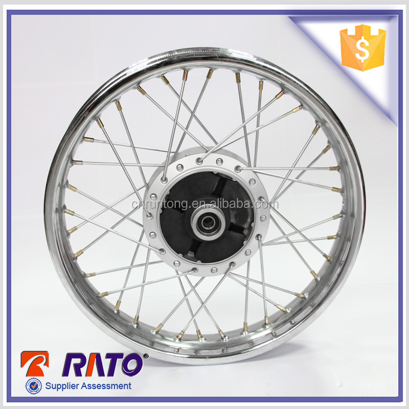 19 inch silver chrome silver rear motorcycle spoke wheel rim