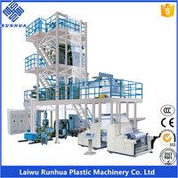 auto slitting rewinding 3 layer blown film machine
