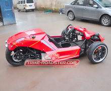 Coolest 3 Wheels ZTR Roadster Trike 250CC Gas ATV Motorcycle Tricycle TR2501 on Sale