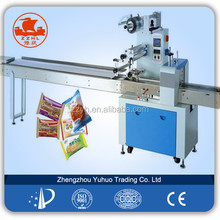 Automatic pillow type packing machine /0086-15514501051