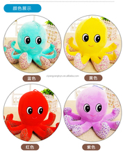 Cute plush cartoon sea animal plush soft toy octopus fashion cheap baby toy stuffed soft plush octopus