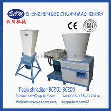 foam shredder sponge machine