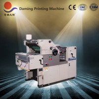 DM56II Single color dominant second hand offset printing machine for sale