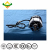 /product-detail/oem-service-100kw-ac-high-speed-electric-car-dc-motor-kw-60743521541.html