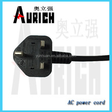 HI-Q PVC Extension AC Power SASO Plug With Cable Cord