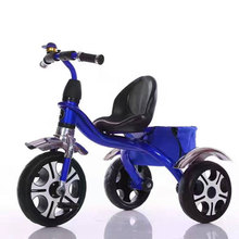 New design kids tricycle with water cup cheap baby tricycle wholesale trike best selling products for kids