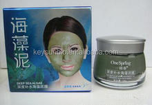 128g Seaweed Mud mask Best Mineral Mud Mask for face and body