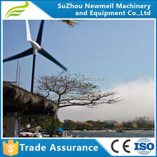 High Efficiency Carbon Fiber Refinced Plastic Blade 400w 600w12v 24v axis wind turbines