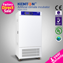 Seed germination incubator, plant growth chamber