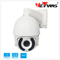 36x Optical Zoom Onvif 7 inch High Speed Dome 120m IR Night Vision 1080P Full HD Outdoor IP PTZ Camera IPPTZ070- 2.0MP-36x