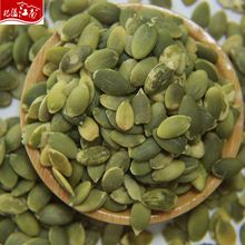 New harvest wholesale price pumpkin seed kernel