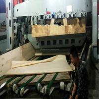 0.35mm 4*8 4*7 engineered wood veneer/recon face veneer for furniture plywood block board