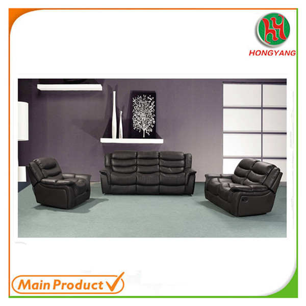 Sofa set new designs 2015 PU leather reclining modern simple sofa set living room sofa furniture HYS-8097A