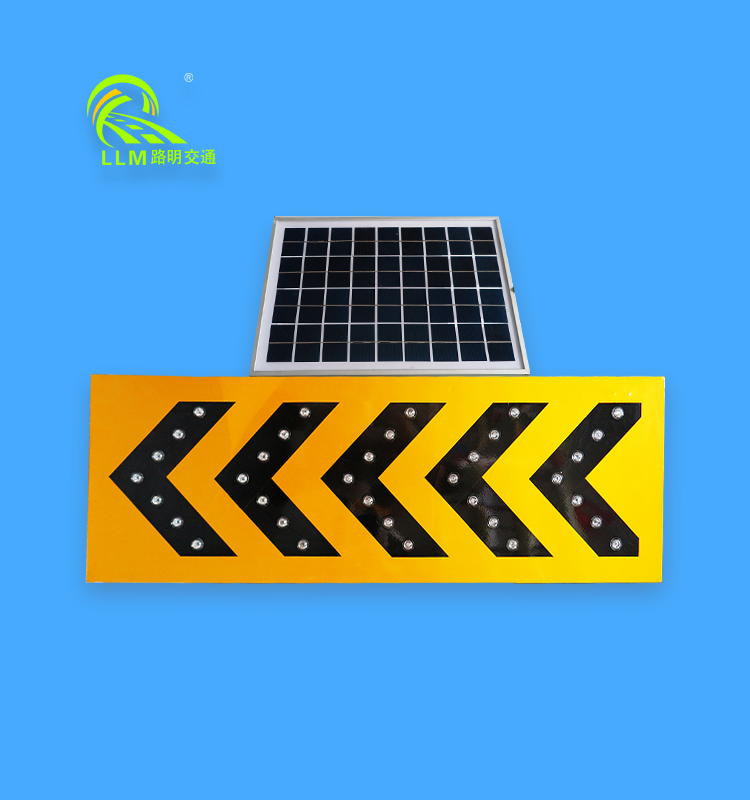 waterproof IP65 traffic road construction led solar sign