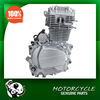 Chinese 4 stroke Zongshen 250cc Engine for Motorcycles
