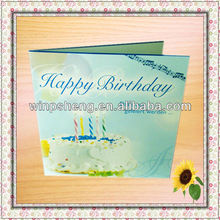 voice recording birthday card with romantic words