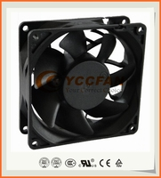 factory supply IP55 waterproof axial flow industry cooling fan 12vdc 24v 80*80*38mm for electric power vent