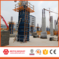 Lightweight Supporting Metal Formwork Frame concrete form system and parts formwork steel frame