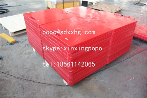 2016 best selling Outrigger pads/High quality outrigger pads for cranes pe