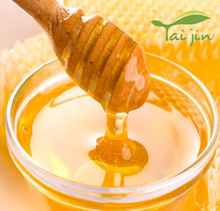 Alibaba New Organic Rape Honey Market