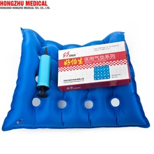 C01 factory direct CE&FDA anti bedsore medical air seat cushion