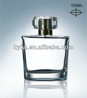 glass perfume bottle pendant