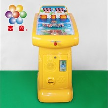 Amusement kids coin operated billiards games yellow