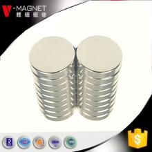 permanent Neodymium magnets for water meters