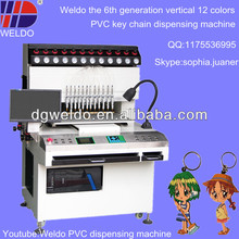 weldo vertical type 12 color PVC key chain making machine