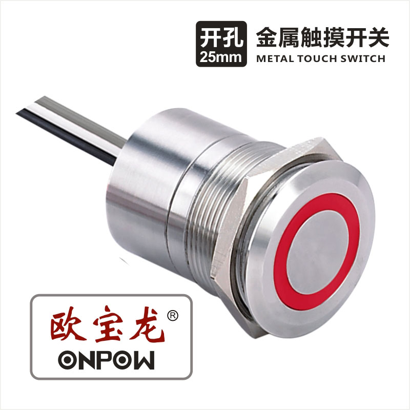 ONPOW TS25D10YSSNR24 metal touch switch