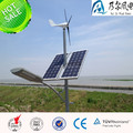 New solar wind led street lights solution