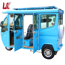 LianKe power motor electric rickshaw tricycle/3 wheel closed motorcycle taxi for sale/china pedal adult car tuk tuk