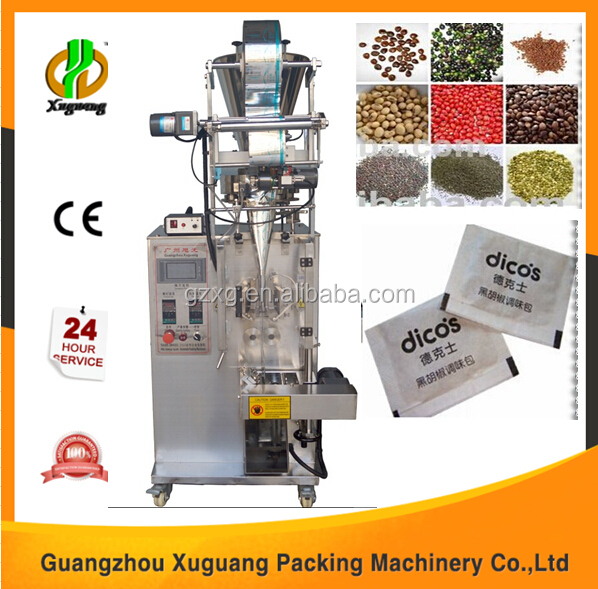 full automatic black pepper packaging machinery