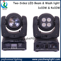 newest product double face beam effect led club light washer effect for ktv disco stage used