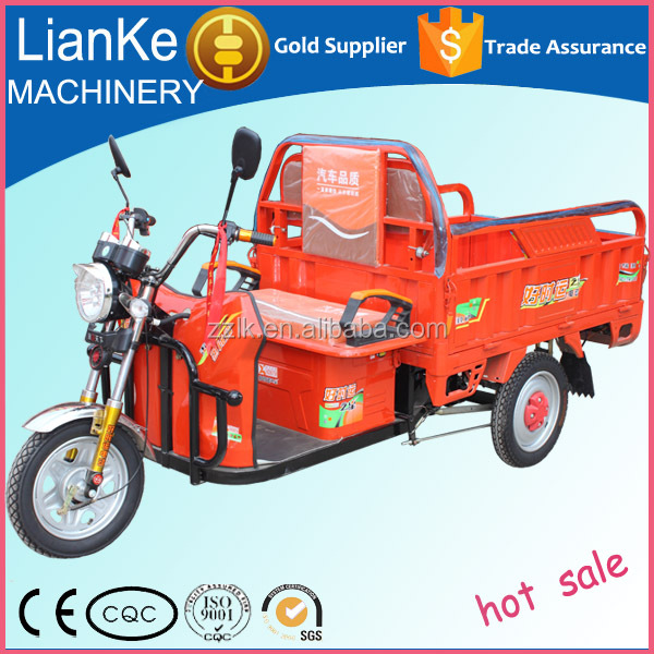 china 3 wheel motor tricycle/cargo tricycle with passenger seat/three wheel electric scooter