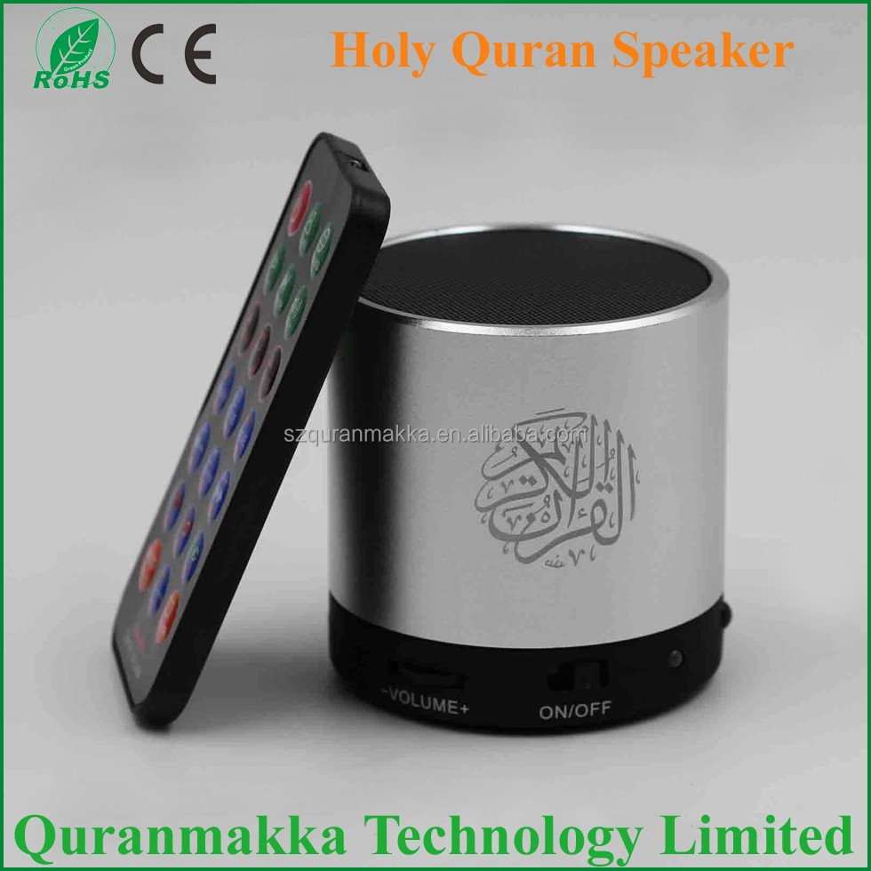 Free Quran Mp3 Music Download