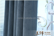 suede fabric luxury curtains for rooms