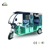 V 2018 Rickshaw New Style Luxury Passenger Tricycle Bajaj tvs apache 160 rtr picture