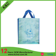 china suppliers promotional custom design Non-Woven textiles bag