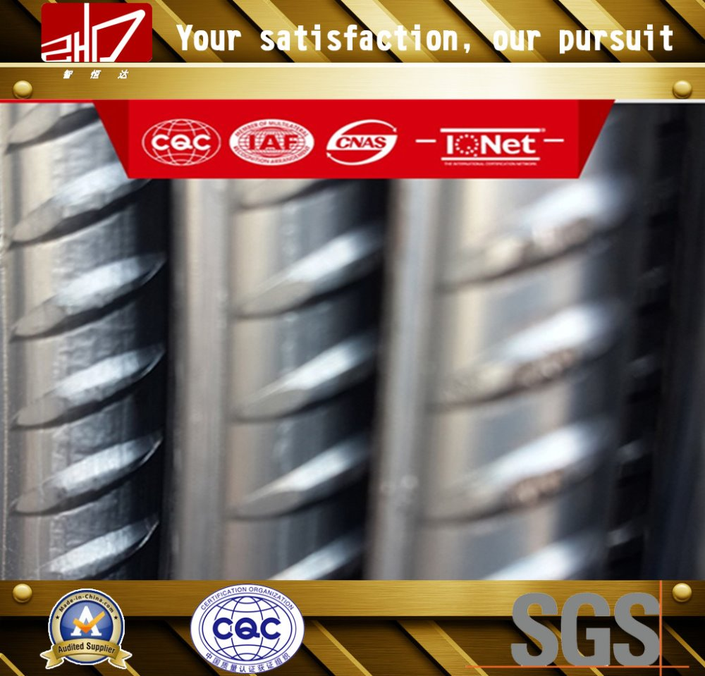 reinforcing steel bar price, weight of reinforcing steel bars from China