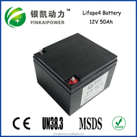 Monitor, medial equipment, solar energy 12V 50ah Deep Cycle Rechargeable Battery