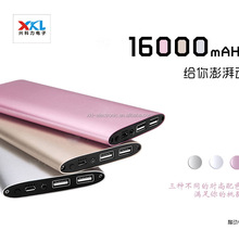 cheap and best power bank power bank online price