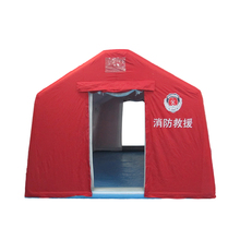 Large Fire Fighting Inflatable Tent for Disaster Relief