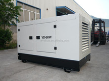 Small power! Yangdong silent diesel generator